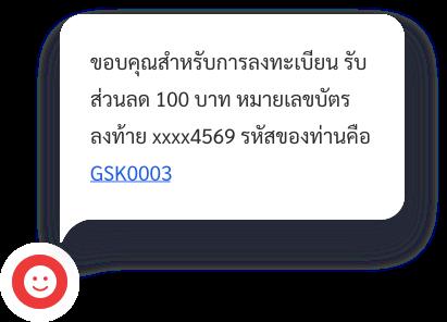 mobile message admin