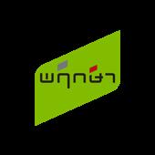 logo pruksa